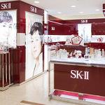 SK2を安く買う方法、SK2と似た成分の化粧水を調べてみた